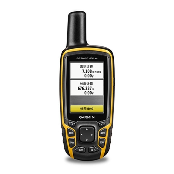 GPSMAP®631sc
