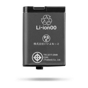 VIRB® XE 锂电池